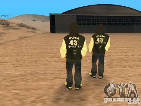 Ken Block Family для GTA San Andreas третий скриншот