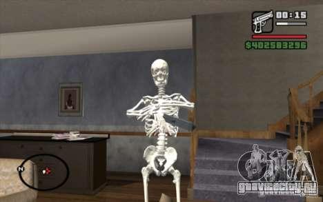 Замена предателем родины. для GTA San Andreas второй скриншот
