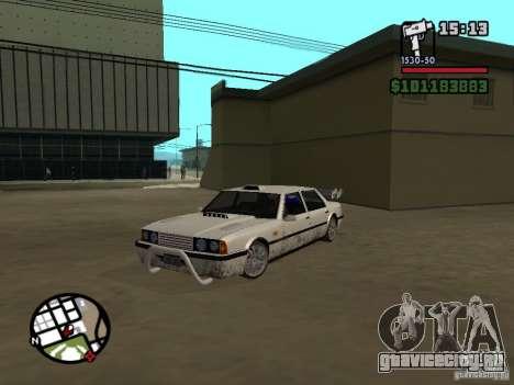 Скины для GTA San Andreas Скачать. альбом зануды папиросы скачать.