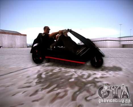 Sinclair C5 для GTA San Andreas