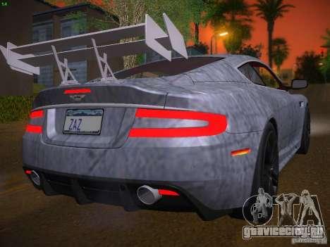 Aston Martin DBS для GTA San Andreas вид снизу