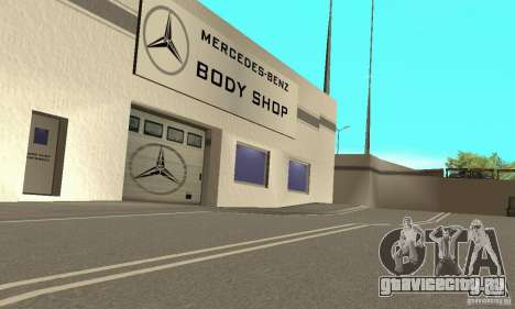 Mercedes Showroom v.1.0(Автоцентр) для GTA San Andreas