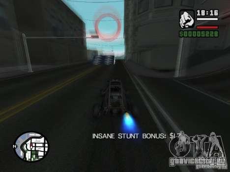 Автомобильный Салон для GTA San Andreas восьмой скриншот