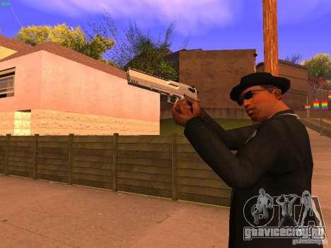 TeK Weapon Pack для GTA San Andreas пятый скриншот