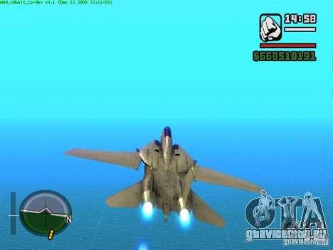 F 14 A TOMCAT для GTA San Andreas