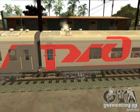 Плацкартный вагон РЖД для GTA San Andreas вид сзади слева