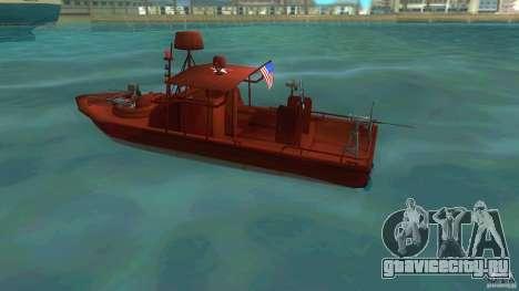 Patrol Boat River Mark 2 (Player_At_Guns) для GTA Vice City вид слева