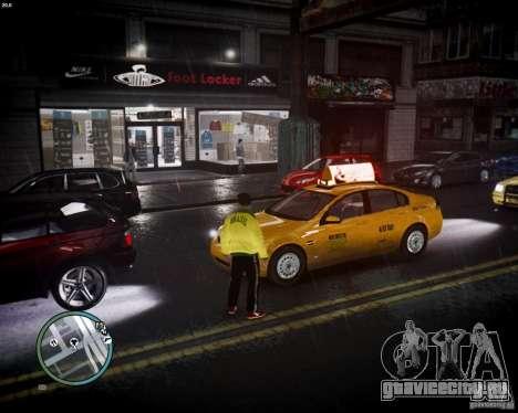 Foot Locker Shop v0.1 для GTA 4 пятый скриншот