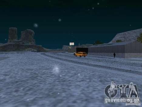 Снег для GTA San Andreas девятый скриншот