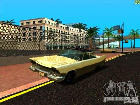 ENBSeries v1.6 для GTA San Andreas шестой скриншот