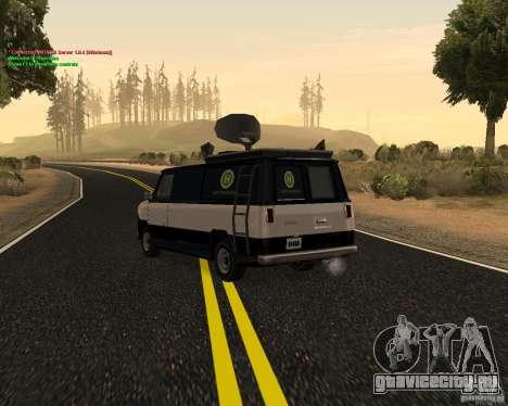 New News Van для GTA San Andreas вид сзади слева