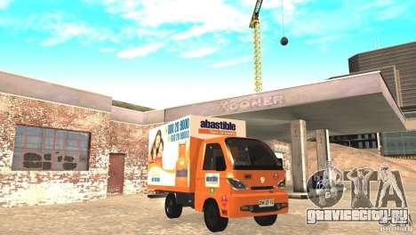 Hafei Camion de Gas для GTA San Andreas