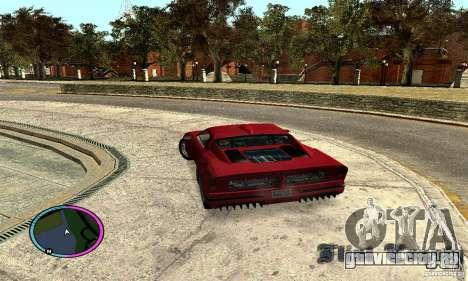 Axis Piranha Version II для GTA San Andreas вид слева