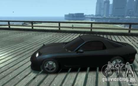Mazda RX-7 v1 для GTA 4 вид слева