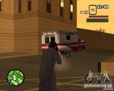 Прибамбасы для оружия для GTA San Andreas десятый скриншот