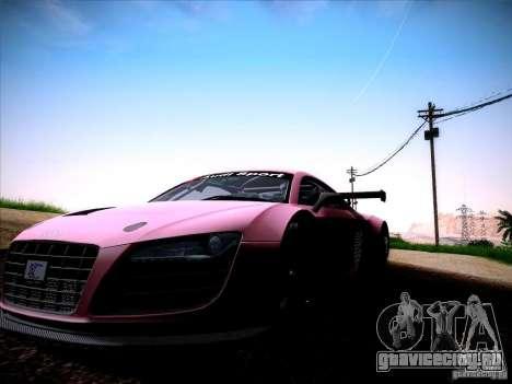 Audi R8 LMS v2.0 для GTA San Andreas вид справа