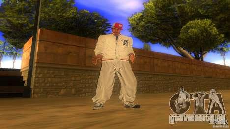 BrakeDance mod для GTA San Andreas пятый скриншот