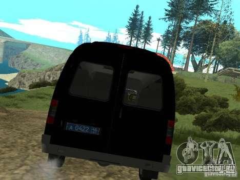 ГАЗ 2217 ФСБ для GTA San Andreas вид справа