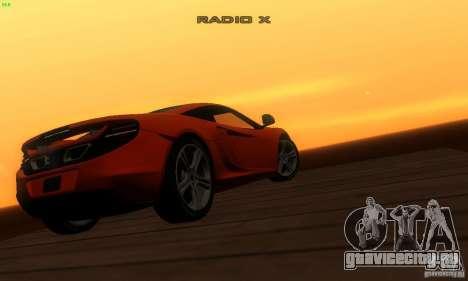 Ultra Real Graphic HD V1.0 для GTA San Andreas двенадцатый скриншот