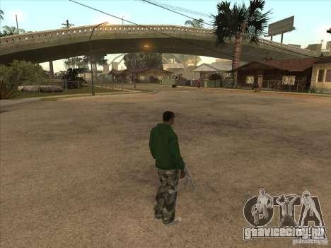 Телепорт к маркеру для GTA San Andreas второй скриншот