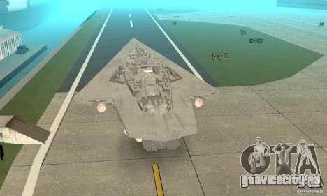 Executor Class Stardestroyer для GTA San Andreas вид слева