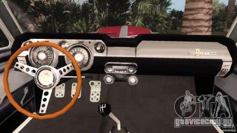 Ford Shelby GT500 для GTA Vice City вид справа