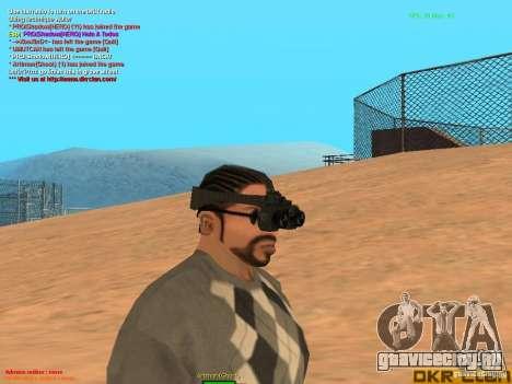 Thermal Goggles для GTA San Andreas второй скриншот