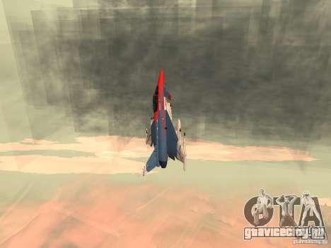 Eurofighter Typhoon для GTA San Andreas вид сзади слева