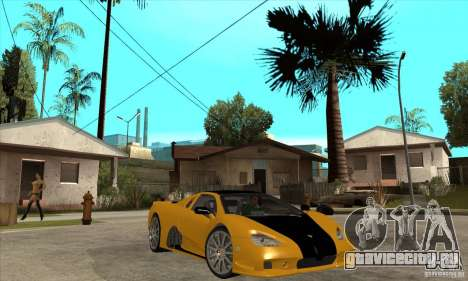 SSC Ultimate Aero FM3 version для GTA San Andreas вид сзади