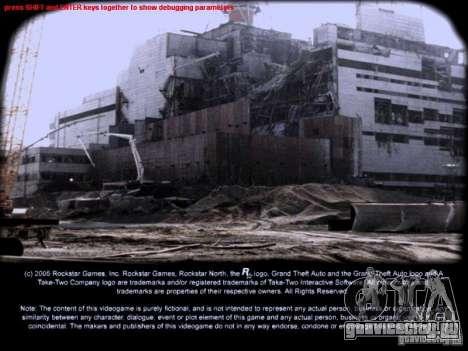 Загрузочные экраны Чернобыль для GTA San Andreas второй скриншот