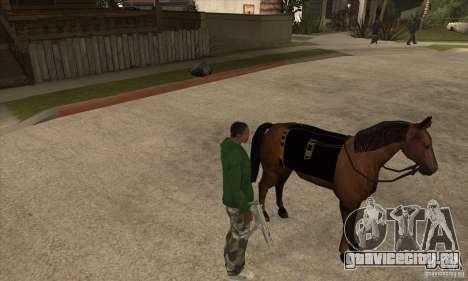 Конь для GTA San Andreas второй скриншот