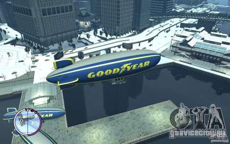 Дирижабль для GTA 4 вид слева