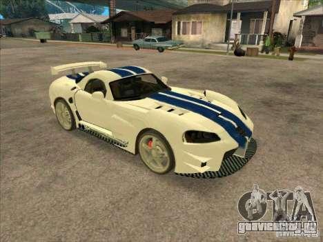 Dodge Viper from MW для GTA San Andreas вид слева