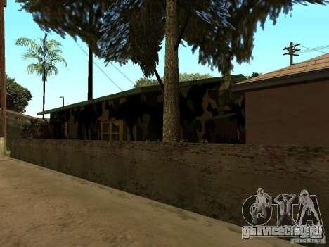Новый дом Денис для GTA San Andreas пятый скриншот