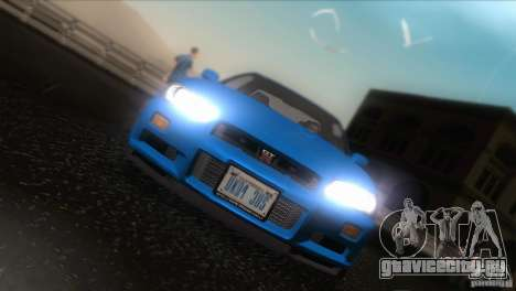 Nissan Skyline GTR-34 для GTA San Andreas вид сбоку