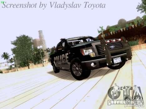 Ford F-150 Interceptor для GTA San Andreas