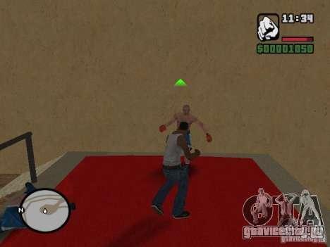 Training and Charging 2 для GTA San Andreas второй скриншот