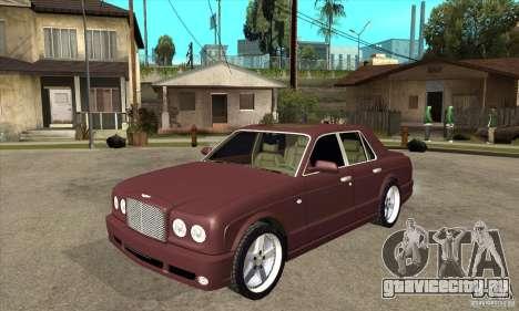 Bentley Arnage GT для GTA San Andreas