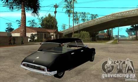 Citroen ID 19 для GTA San Andreas вид справа