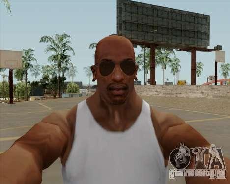 Коричневые очки Авиаторы для GTA San Andreas третий скриншот