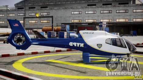 Eurocopter EC 130 NYPD для GTA 4 вид изнутри