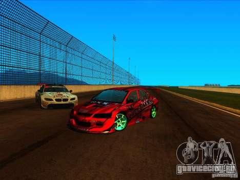GateWay International для GTA San Andreas четвёртый скриншот
