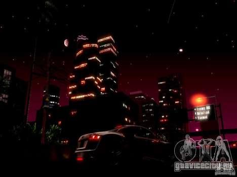 Звездное небо V2.0 (Для Одиночной игры) для GTA San Andreas второй скриншот