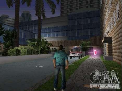 Новый госпиталь для GTA Vice City
