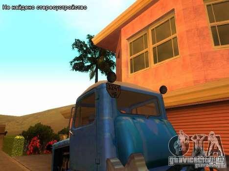ДТ-75М Казахстан для GTA San Andreas вид изнутри