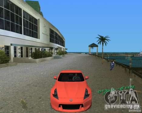 Nissan 370Z для GTA Vice City вид слева