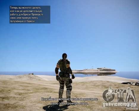 Chris from Resident Evil 5 для GTA 4 седьмой скриншот
