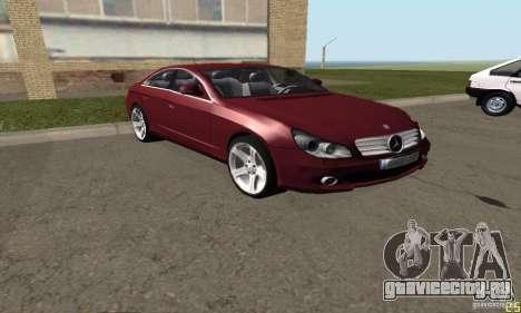 Mercedes-Benz CLS500 v2 для GTA San Andreas