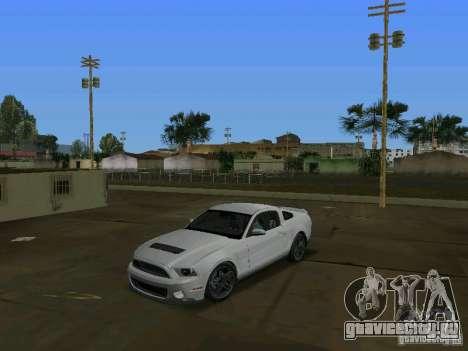 Ford Shelby GT500 для GTA Vice City