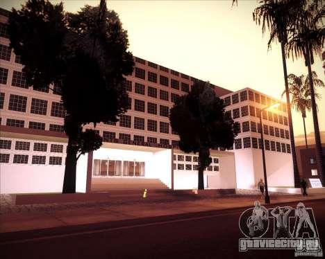 All Saints Hospital для GTA San Andreas